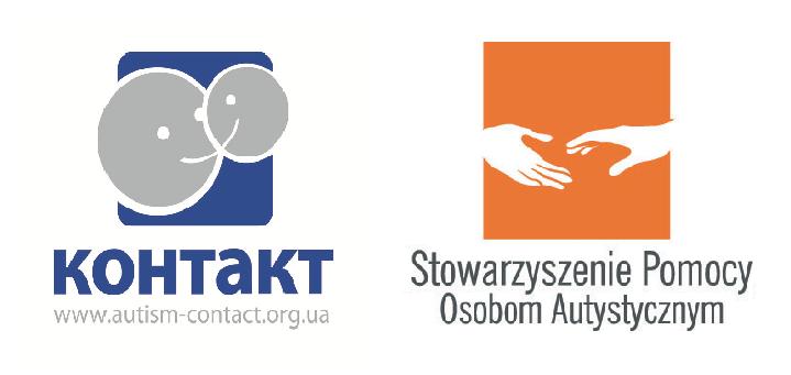 SPOA Gdańsk-KONTAKT Lwów